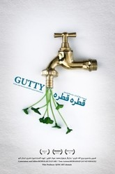 Gutty Trailer