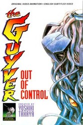 Guyver: Out of Control Trailer