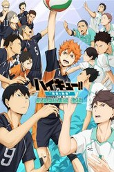 Haikyuu!! Movie 2: Shousha to Haisha Trailer
