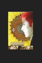 Hannah and her Brothers Trailer
