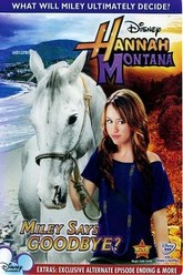 Hannah Montana: Miley Says Goodbye Trailer