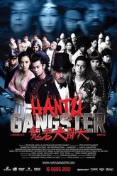 Hantu Gangster Trailer