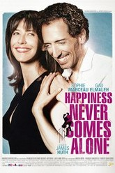 Happiness Never Comes Alone Trailer