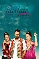 Hashar: A Love Story... Trailer