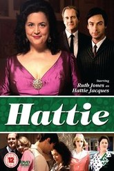 Hattie Trailer