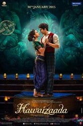 Hawaizaada Trailer
