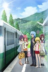 Hayate no Gotoku! Heaven is a Place on Earth Trailer