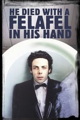 He Died with a Felafel in His Hand Trailer