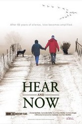 Hear and Now Trailer
