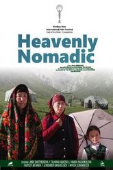 Heavenly Nomadic Trailer