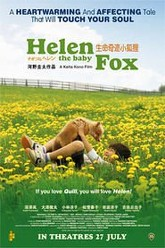 Helen the Baby Fox Trailer