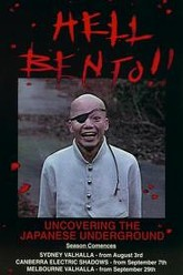 Hell Bento: Uncovering the Japanese Underground Trailer