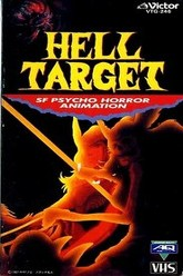Hell Target Trailer