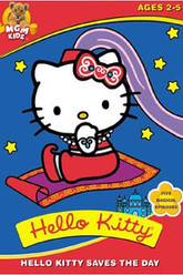 Hello Kitty- Saves the Day Trailer
