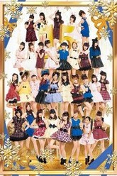 Hello! Project Tanjou 15th Anniversary Live 2013 Fuyu: Bravo! Trailer