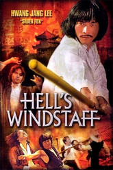 Hell's Windstaff Trailer