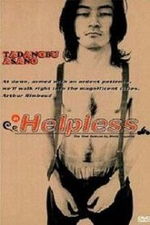 Helpless Trailer