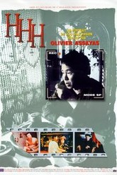 HHH: A Portrait of Hou Hsiao-Hsien Trailer