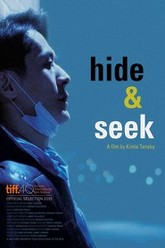 Hide and Seek Trailer