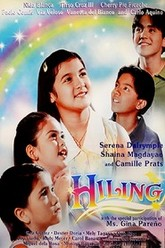 Hiling Trailer