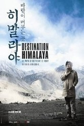 Himalaya, Where the Wind Dwells Trailer