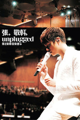 Hins Cheung 1st Unplugged Concert Trailer