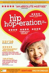 Hip Hop-eration Trailer