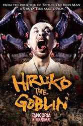 Hiruko The Goblin Trailer