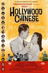 Hollywood Chinese Trailer