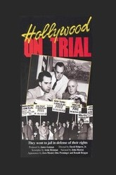 Hollywood on Trial Trailer