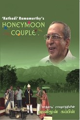 Honeymoon Couple! Trailer