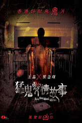 Hong Kong Ghost Stories Trailer