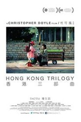 Hong Kong Trilogy: Preschooled Preoccupied Preposterous Trailer