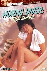 Horny Diver: Tight Shellfish Trailer