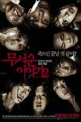 Horror Stories 2 Trailer