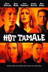 Hot Tamale Trailer