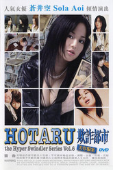 Hotaru The Hyper Swindler 6 Trailer