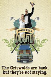Hotel Hell Vacation Trailer