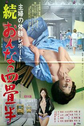 Housewife's Experience: Tenement Apartment 2 Trailer