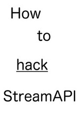 How to hack StreamAPI. Trailer