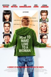 How to Make Love to a Woman Trailer