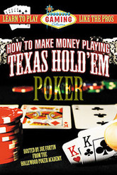How To Make Money Playing Texas Hold'Em Poker Trailer