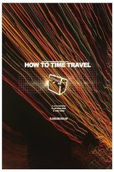 How To Time Travel Trailer