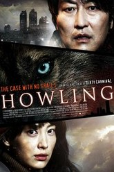 Howling Trailer