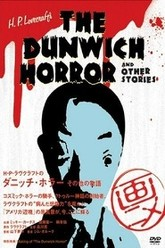 H.P. Lovecraft's The Dunwich Horror and Other Stories Trailer