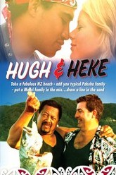 Hugh and Heke Trailer
