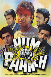 Hum Paanch Trailer