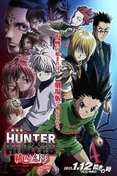 Hunter × Hunter: Phantom Rouge Trailer