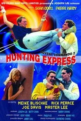 Hunting Express Trailer