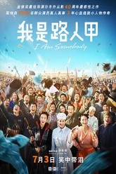 I Am Somebody Trailer
